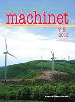 2012年7~8月号