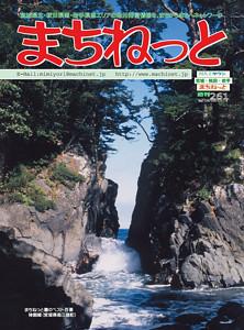 2007年7~8月号