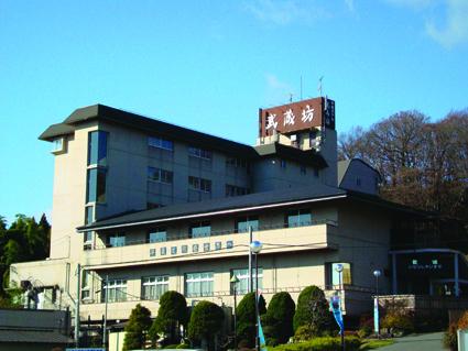 ホテル武蔵坊