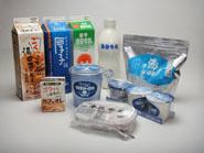 湯田牛乳公社