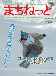 2006年11~12月号