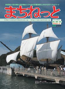 2007年3~4月号