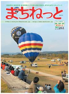2007年11~12月号