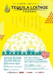 イーグルスドームにてテキーラのイベント開催!
