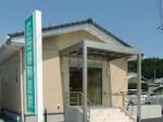 広田歯科医院