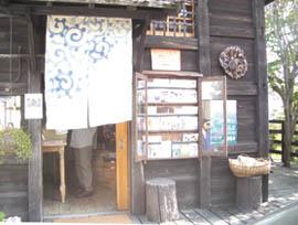 佐惣珈琲豆