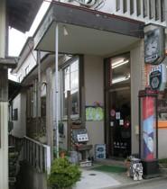 菅原美容室